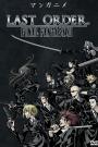 Last Order : Final Fantasy VII