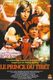 Le prince du Tibet