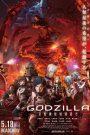 Godzilla : La ville à l'aube du combat