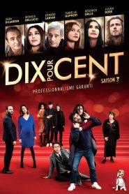 Dix Pour Cent: Saison 4