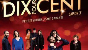 Dix Pour Cent: Saison 4 Episode 2
